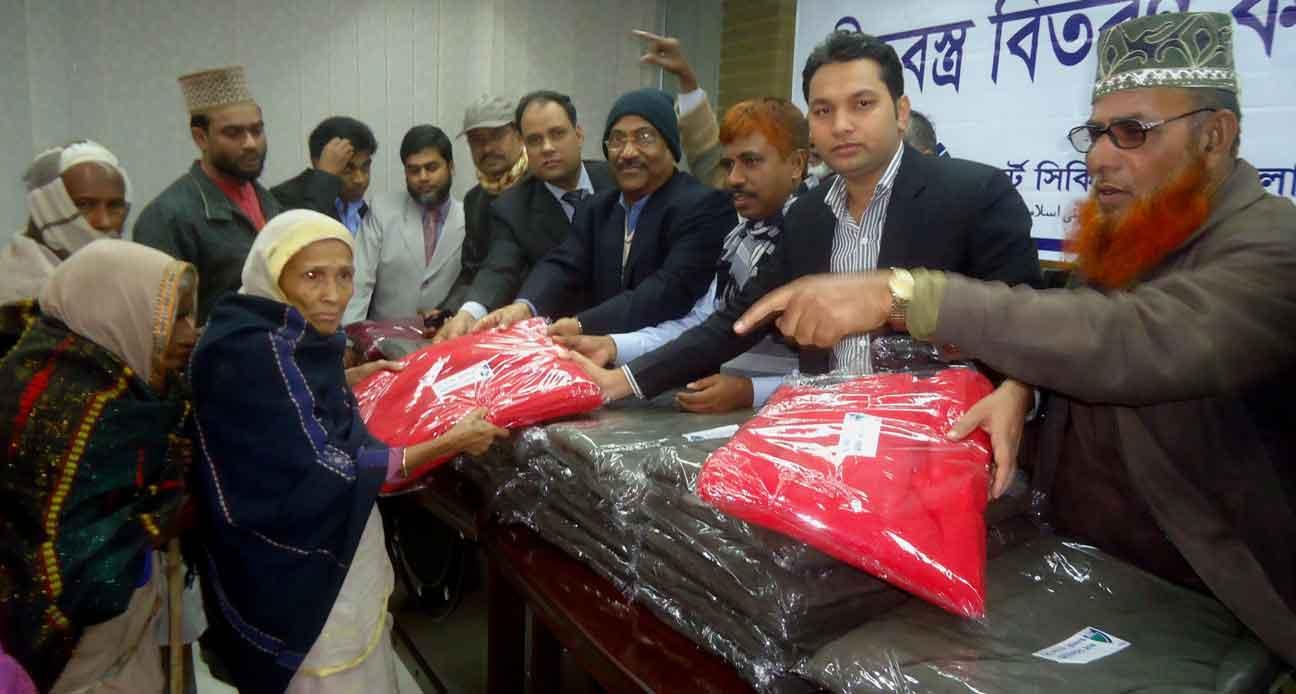 FSIBL Press Release Blanket Distribution at Dhupoil-BazarNatore-2014
