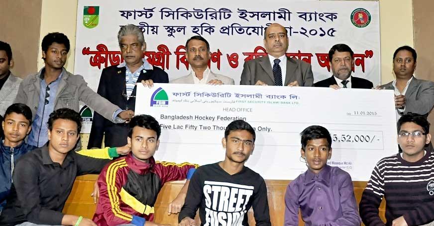 FSIBL Press Release_Sports Materials & Scholarship Handover Ceremony