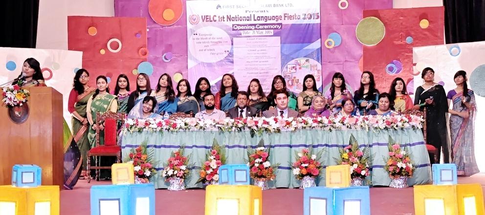 FSIBL VELC Language Fiesta