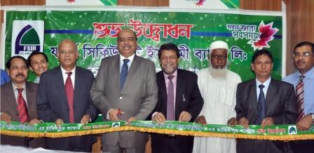Hamidpur Branch opening