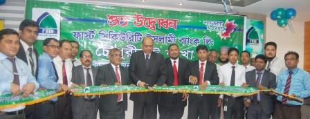 FSIBL_Press Release_ Branch Opening of FSIBL Chowdhuryhat Branch