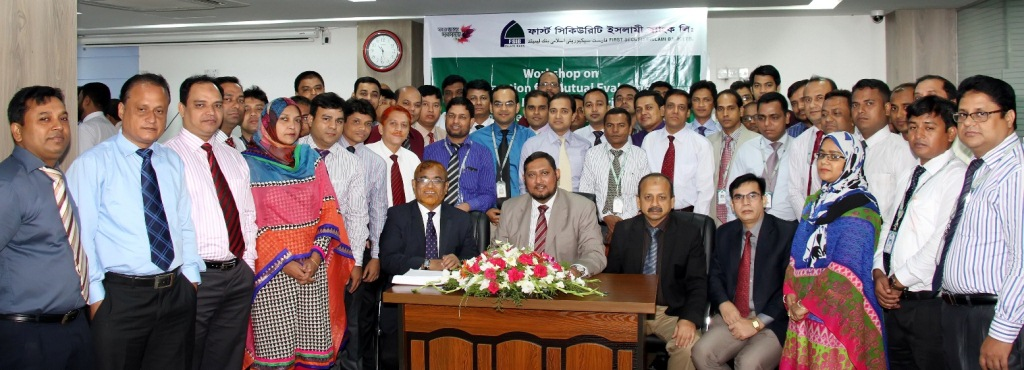 """Organized Workshop on """"Anti-Money Laundering & Related Issues"""""""