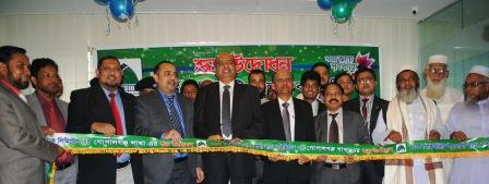 FSIBL_Press Release_ Branch Opening of FSIBL Gopalganj Branch