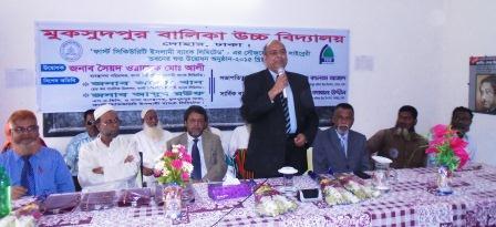 FSIBL_Press_ Release_FSIBL Sponsored liabrary of Maksudpur Girls High School 2015
