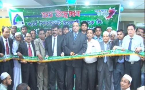FSIBL_Press Release_ Branch Opening of FSIBL Dhorkorabazar Branch