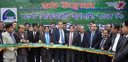 FSIBL Press Release_Inauguration of FSIBL Kakrail Branch