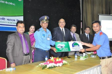 FSIBL Press Release_inauguration of FSIBL School Banking at BAF Shaheen School & College