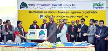 FSIBL Surecash Mobile Bill at Dhaka College