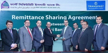 FSIBL Press Release_Agreement with Transfat
