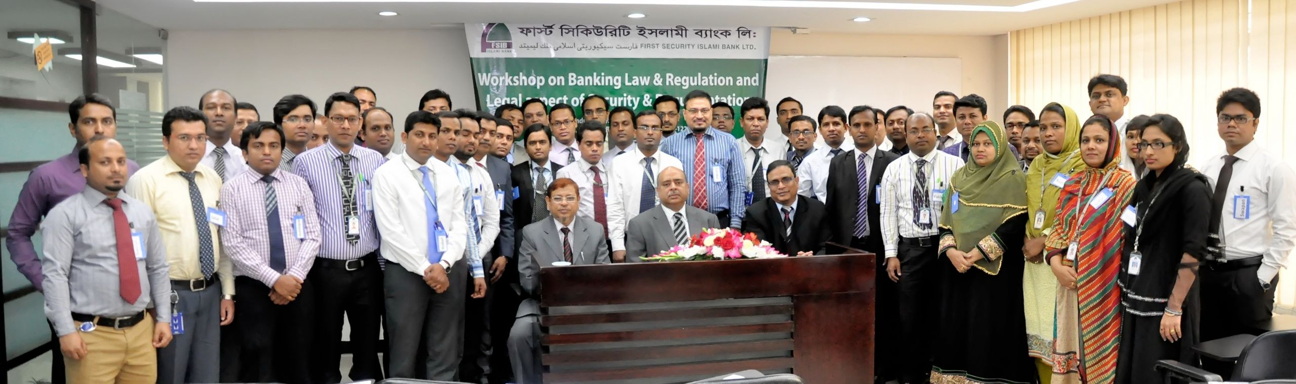 FSIBL organized Workshop on Banking Law & Regulation and Legal aspect of Security & Documentation