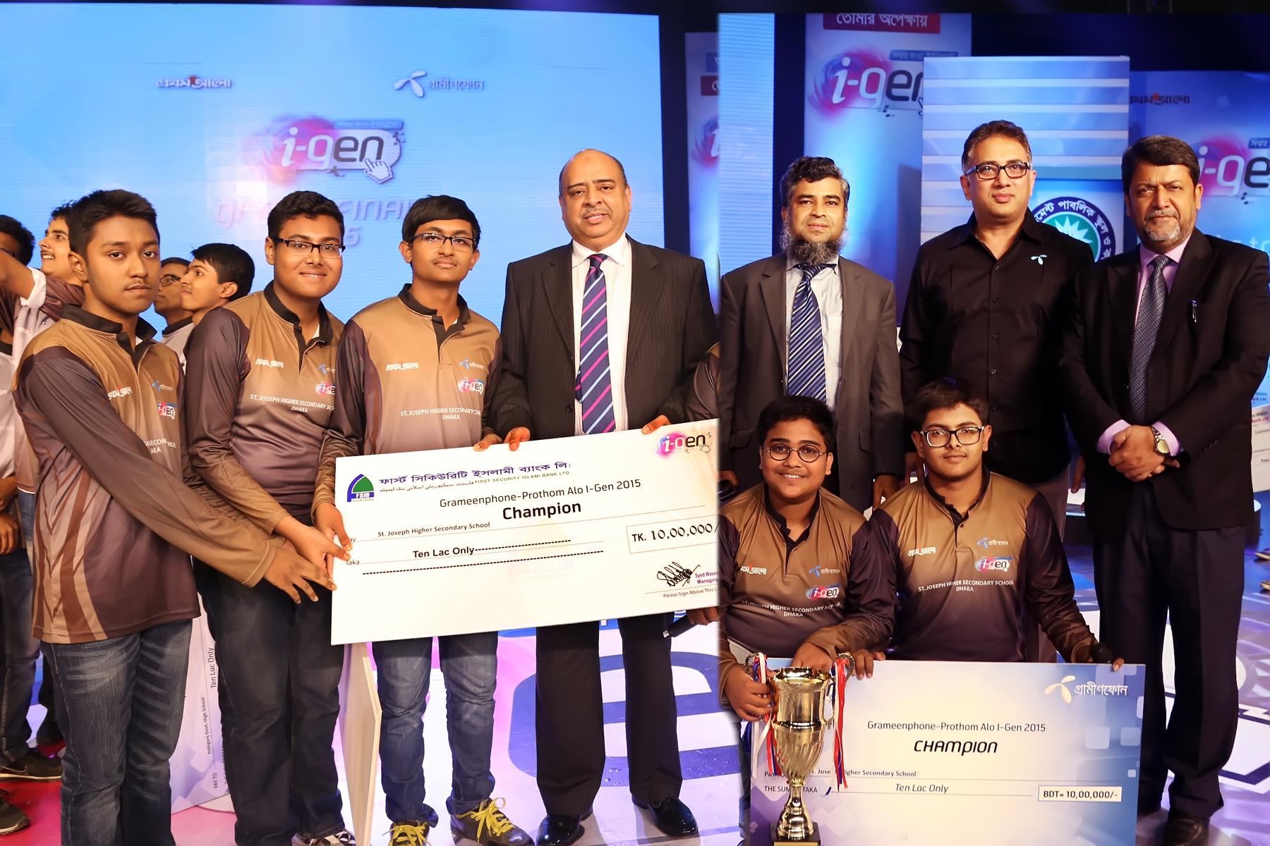 First Security Islami Bank Limited Sponsored Grameenphone-Prothom Alo iGen-2015