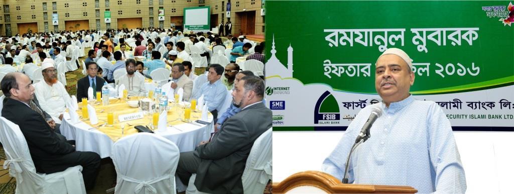 FSIBL Press Release_Bangla & English_FSIBL Organized Iftar Mahfil for Media Personnel on 14.06.2016
