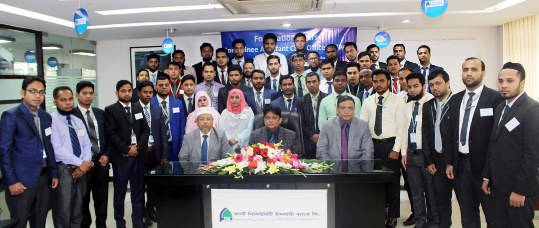 FSIBL Press Release_30th Foundation Course of FSIBL TACO inaugurated