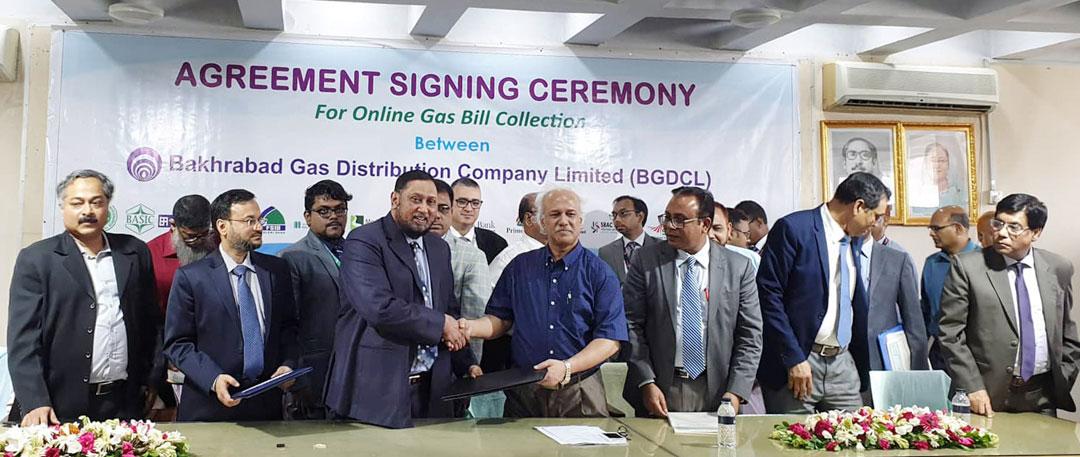 FSIBL_Press-Release_FSIBL-Signed-Agreement-with-Bakhrabad-Gas-Distribution-Co.-Ltd.