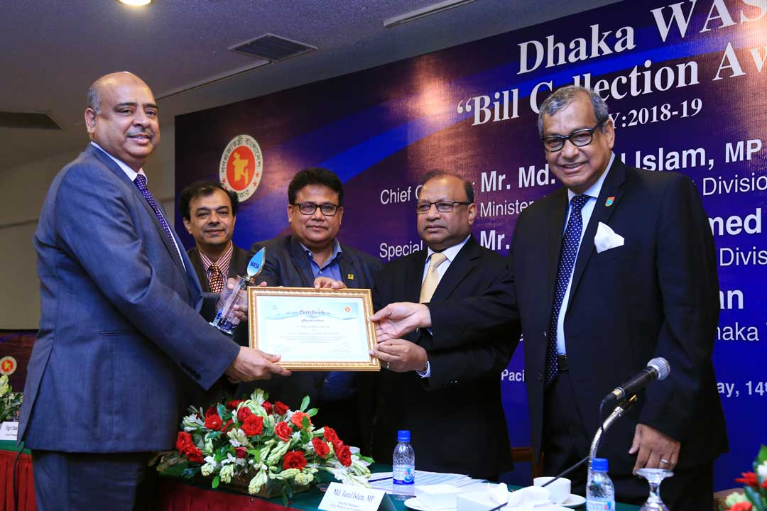 Press Release FSIBL Achieved 1st Position for Collecting Dhaka WASA Bill